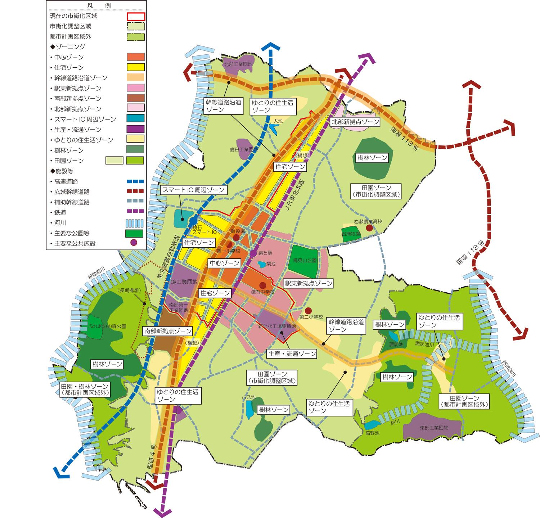 都市計画プラン   鏡石町公式ホームページ[福島県]